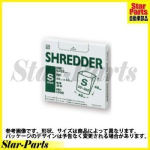シュレッダー用ゴミ袋 100枚 Sサイズ 25〜30L R2KPS-PF60 コクヨ|star-parts