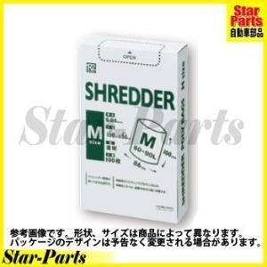 シュレッダー用ゴミ袋 100枚 Mサイズ 80〜90L R2KPS-PF86 コクヨ|star-parts