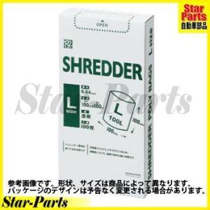 シュレッダー用ゴミ袋 100枚 Lサイズ 100L R2KPS-PF100 コクヨ|star-parts