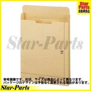 マチ付きクラフト封筒 角0 茶色 10枚入 K0KH120 キングコーポレーション|star-parts