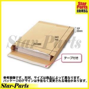 マチ付きクラフト封筒 角2 茶色 10枚入 K2KH120T キングコーポレーション|star-parts