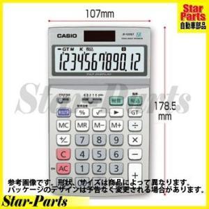 ジャスト型電卓 JF−120GT−N JF-120GT-N カシオ計算機 star-parts