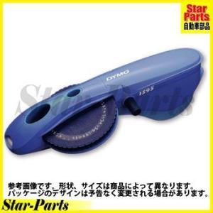 ダイモ DM1595BU 手動式ラベルライター6、9、12mm用 DM1595BU ダイモ|star-parts