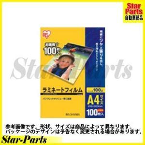 ラミネートフィルム B4サイズ LZ−B4100 100枚入 LZ-B4100 アイリスオーヤマ star-parts