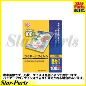 ラミネートフィルム B6サイズ LZ−B6100 100枚入 LZ-B6100 アイリスオーヤマ star-parts