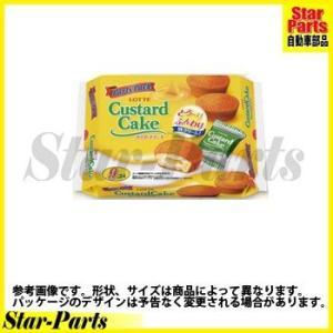 カスタードケーキ パーティーパック 9個 9657 ロッテ|star-parts