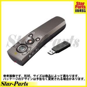 プレゼンテーションマウス <RED>(UDシリーズ) ELA-MRU41 コクヨ star-parts