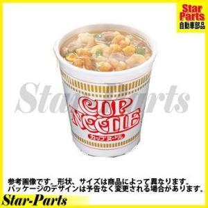 カップヌードル 20個 21210 日清食品|star-parts