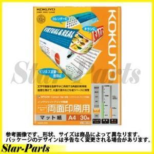 コクヨ インクジェットプリンタ用紙 両面印刷用 スーパーファイングレード A4 100枚