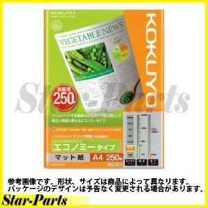 コクヨ インクジェットプリンタ用紙 エコノミー スーパーファイングレード A4 100枚