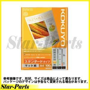 コクヨ インクジェットプリンタ用紙 スタンダード スーパーファイングレード A4 100枚