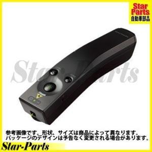 レーザーポインター<GREEN> UDシリーズ ELA-GU94N コクヨ star-parts