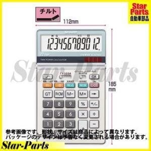 中型電卓 EL−N732K EL-N732K シャープ star-parts