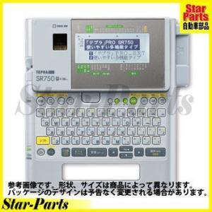 ラベルライター テプラ PRO SR750 SR750 キングジム|star-parts