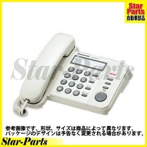 電話機 VE-F04-W VE-F04-W P...の関連商品9