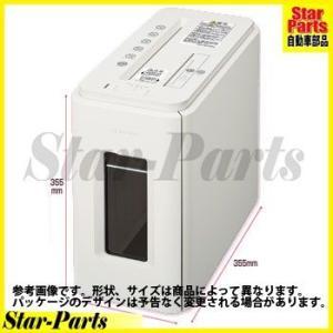 デスクサイドマルチシュレッダーSDuo ノーブルホワイト KPS-MX100W コクヨ|star-parts