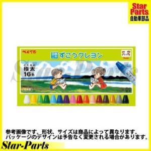 ずこうクレヨン(極太タイプ) 16色 PTC...の関連商品10