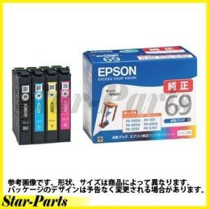 インクカートリッジIC4CL69 4色パック ...の関連商品4