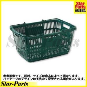 ショッピングバスケット 33L Dグリーン CB-33EDGR スーパーメイト|star-parts