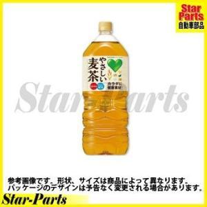 GREEN DAKARA やさしい麦茶 2L×...の関連商品9