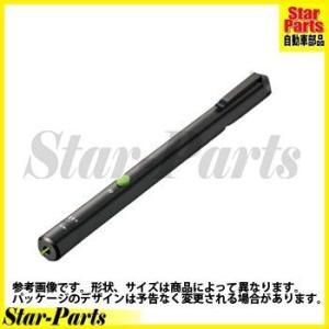 レーザーポインター<GREEN> (ペンタイプ・ズーム) ELP-G25 コクヨ star-parts