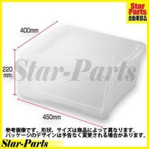 カバコ Sサイズ クリア W450×D400×H220mm カバコSクリア 天馬|star-parts