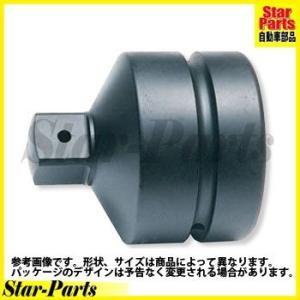 アダプター 3.1/2inch(88.9mm)差込角 10099A インパクトソケット アクセサリー KOKEN(山下工業)|star-parts