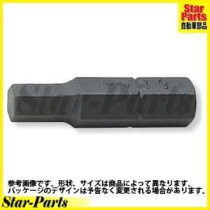 ヘックスビット(10mm) 8mmHビット 100H-32-10 アクセサリー類 8mmHビット KOKEN(山下工業)|star-parts