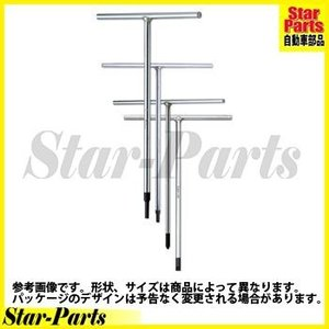 T型プラスドライバー(3PH) T型ハンドル 157P-3 T型レンチ KOKEN(山下工業)|star-parts