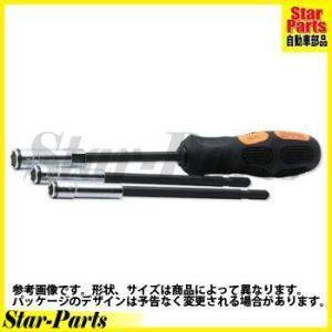 差替ナットグリップソケットドライバーセット 167C/3-2B セット KOKEN|star-parts