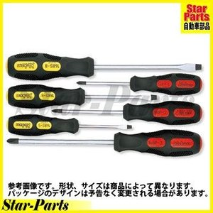 ドライバーセット 168PS/6 セット KOKEN|star-parts