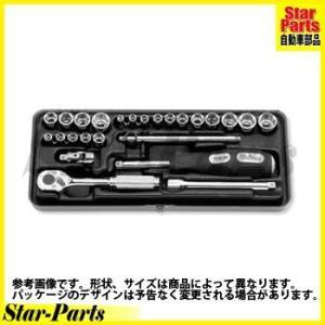 6角スタンダードソケット 1/4inch(6.35mm)差込角 2201AM ハンドソケット セット KOKEN|star-parts