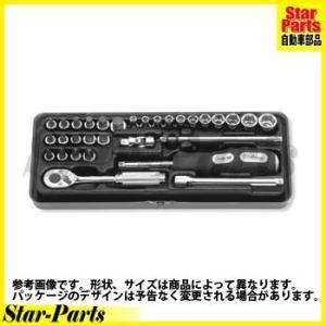 6角スタンダードソケット 1/4inch(6.35mm)差込角 2257M ハンドソケット セット KOKEN|star-parts