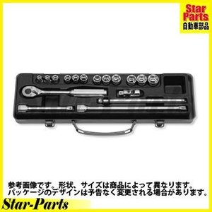 6角スタンダードソケットセット 3/8inch(9.5mm)差込角 3250M ハンドソケット セット KOKEN|star-parts