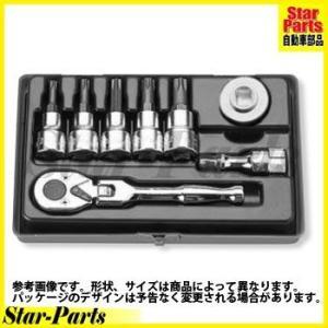 イジリ止めトルクスビットソケットセット 3/8inch(9.5mm)差込角 3251 ハンドソケット セット KOKEN|star-parts