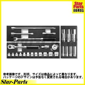 6角スタンダードソケットセット 3/8inch(9.5mm)差込角 3285Z Z-EAL セット KOKEN|star-parts