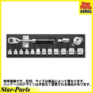 6角スタンダードソケットベーシックセット 3/8inch(9.5mm)差込角 3285ZA Z-EAL セット KOKEN|star-parts