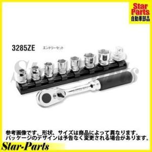 6角スタンダードソケット 3/8inch(9.5mm)差込角 3285ZE Z-EAL セット KOKEN|star-parts