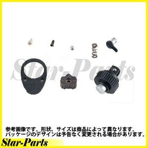 6.3sq.ラチェットハンドルヘッドリペアキット NBR2UN-K KTC(京都機械工具)|star-parts
