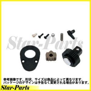 9.5sq.ラチェットハンドルヘッドリペアキット NBR3UN-K KTC(京都機械工具)|star-parts