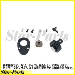 12.7sq.ラチェットハンドルヘッドリペアキット NBR4UN-K KTC(京都機械工具)|star-parts