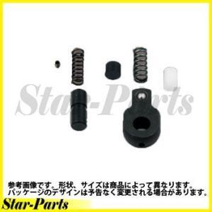 9.5sq.スピンナハンドルヘッドリペアキット NBS3-K KTC(京都機械工具)|star-parts
