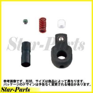 12.7sq.スピンナハンドルヘッドリペアキット NBS4-K KTC(京都機械工具)|star-parts