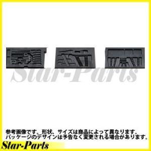 ネプロスツールセット(NTX8700BKA NTX8700A NTX8700RA用)トレイ NTX8700AT2 KTC star-parts