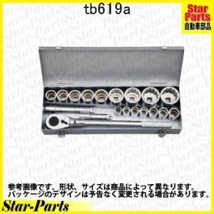 ソケットレンチセット 19.0sq.19点 TB619A KTC|star-parts