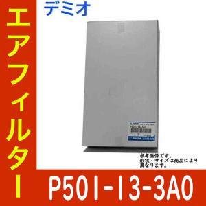 マツダ純正 エンジンエアーエレメント デミオ DJ5FS D...