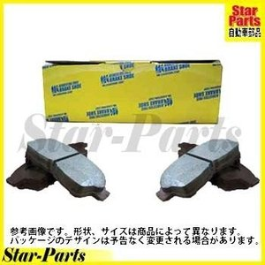 リアブレーキパッド アプローズ A101S 用 リヤ 左右セット D0021-02 ダイハツ MKカシヤマ|star-parts