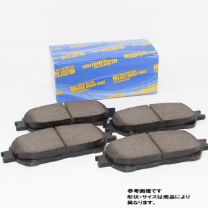 リアブレーキパッド シャレード G201S 用 リヤ 左右セット D3031-02 ダイハツ MKカシヤマ|star-parts