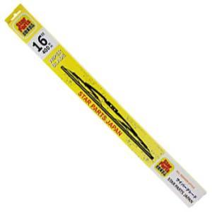 ワイパーブレード Uクリップタイプ用 (6mmx400mm) 高品質 PB|star-parts