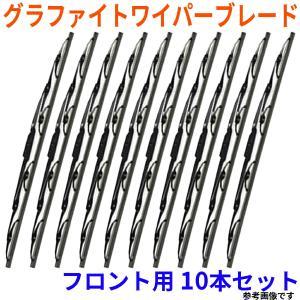 ワイパーブレード Uクリップタイプ用 (6mmx400mm) 10本セット 高品質 PB|star-parts